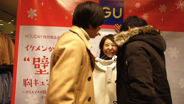 kabe-don-event-05